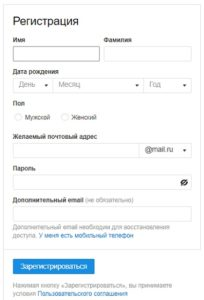 انشاء حساب روسي بدون رقم هاتف 2019 - تسجيل mail.ru