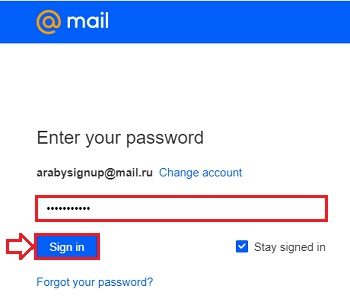 تسجيل دخول mail.ru - كيفية تسجيل الدخول إلى الايميل الروسي