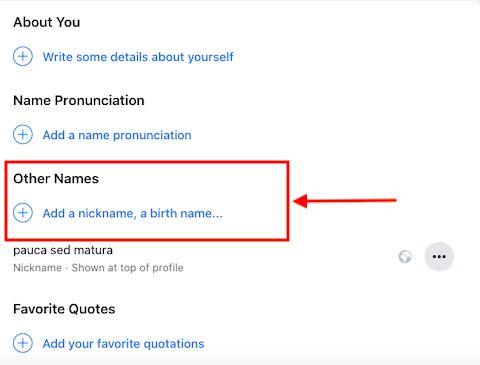 كيف اغير اسمي بالفيس بوك
