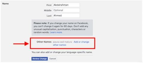 كيف اغير اسمي على الفيس بوك